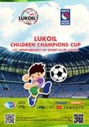 Lukoil Children Champions Cup 2013